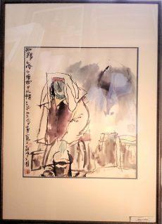 Herding Girl by Chun
